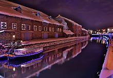 小樽運河の画像(小樽に関連した画像)
