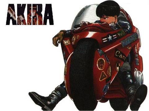 AKIRA (漫画)の画像 p1_7