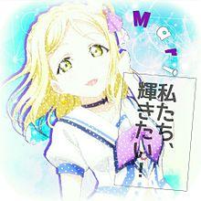 青空Jumping Heart アイコンの画像(プリ画像)