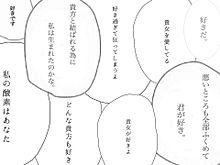 No.100 輝てる坊主の画像(プリ画像)