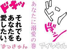No.107の画像(プリ画像)