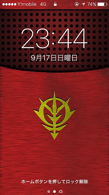 Iphone ガンダムの画像12点完全無料画像検索のプリ画像bygmo