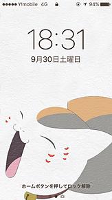 iPhone 待ち受け にゃんこ先生 使用感の画像(iPhone待ち受けに関連した画像)