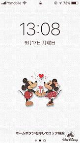 使用感 iphone ミッキーミニーの画像(iphone ディズニーに関連した画像)