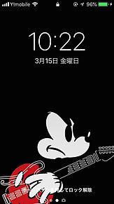 画面 iphone 待ち受け