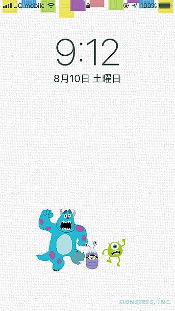 iPhone ロック画面モンスターズインク