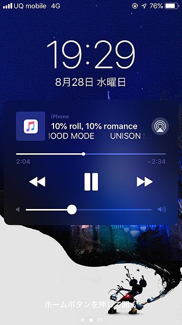 iPhone ロック画面 シンデレラ城 ミッキー 使用感その2の画像(プリ画像)