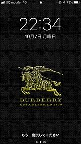 iPhone ロック画面 バーバーリー burberry 使用感 プリ画像