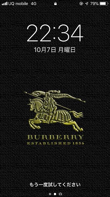 iPhone ロック画面 バーバーリー burberry 使用感の画像(プリ画像)