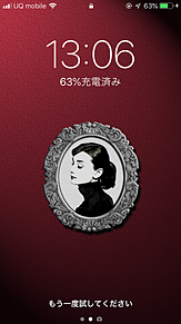 iPhone ロック画面 ヘップバーン 使用感 プリ画像