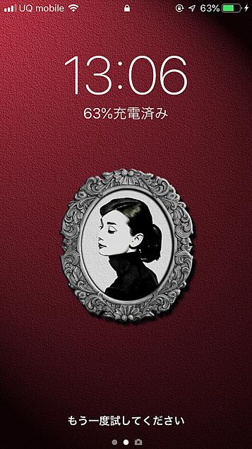 iPhone ロック画面 ヘップバーン 使用感の画像(プリ画像)