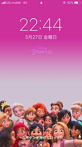 iPhoneロック画面 使用感 プリンセス ディズニーの画像(ラプンツェルに関連した画像)