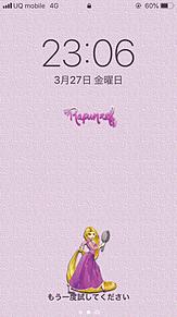 iPhoneロック画面 ラプンツェル 使用感の画像(ラプンツェルに関連した画像)
