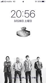 kinggnu キングヌー iPhoneロック画面 使用感の画像(KingGnuに関連した画像)