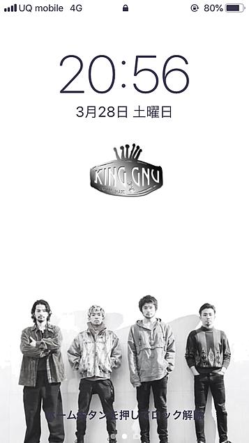 kinggnu キングヌー iPhoneロック画面 使用感の画像 プリ画像