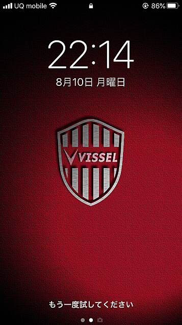 使用感 iPhoneロック画面 ヴィッセル神戸の画像(プリ画像)