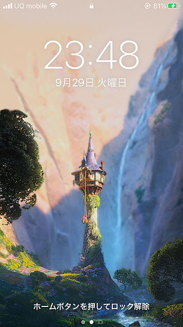 使用感 ラプンツェルと塔 iPhoneロック画面の画像(プリ画像)