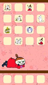ミー iphone 壁紙の画像(プリ画像)