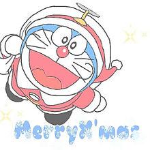 クリスマス ドラえもんの画像26点完全無料画像検索のプリ画像bygmo