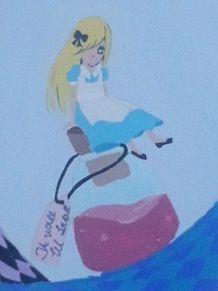 アリスの画像(ドイツに関連した画像)