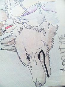 もののけ姫 サン&山犬 イラストの画像(プリ画像)