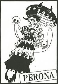 切り絵の画像(ペローナに関連した画像)