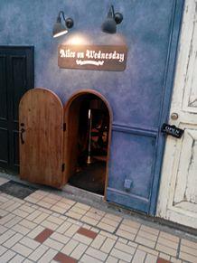水曜日のアリスに行ってきました!! プリ画像