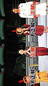8/21・天てれ( 再放送)の画像(延命杏咲実に関連した画像)