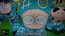 忍たま乱太郎の画像(忍たま乱太郎に関連した画像)