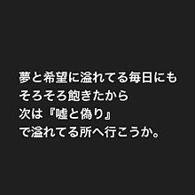 youの画像(プリ画像)