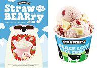 """""""白クマ""""と""""イチゴ""""がかくれんぼ!「ベン&ジェリーズ」から日本限定フレーバーが発売の画像(ベン&ジェリーズに関連した画像)"""