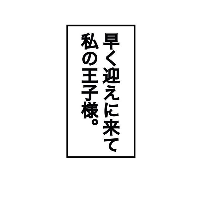 イチハラヒロコの画像 p1_16