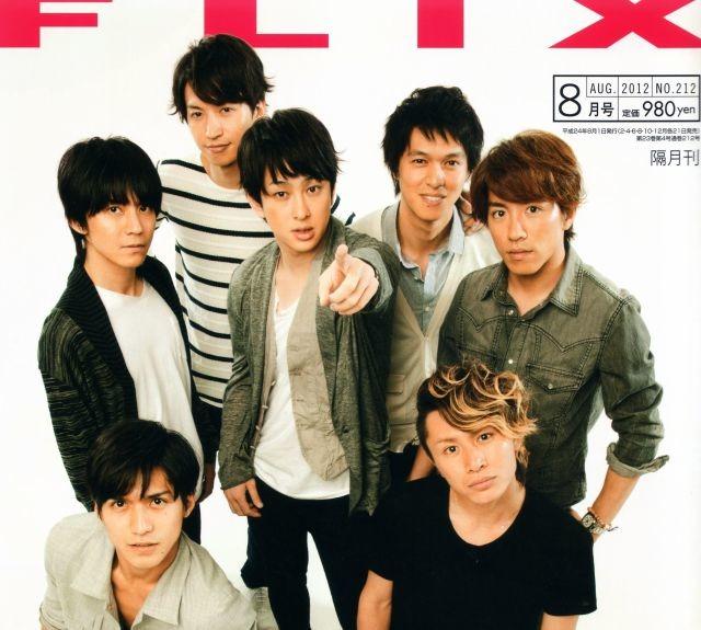 カレンダー 2014年3月カレンダー : 関ジャニ∞ 画像 [関ジャニ ...