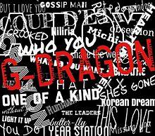 G-DRAGON ジヨン 自作 プリ画像