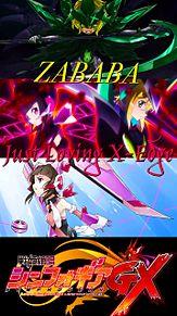 戦姫絶唱シンフォギアの画像(戦姫絶唱シンフォギアGXに関連した画像)