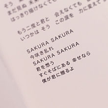 ジャニーズWEST 保存ぽち!!の画像(プリ画像)