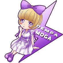 最上もが でんぱ組.incの画像(プリ画像)