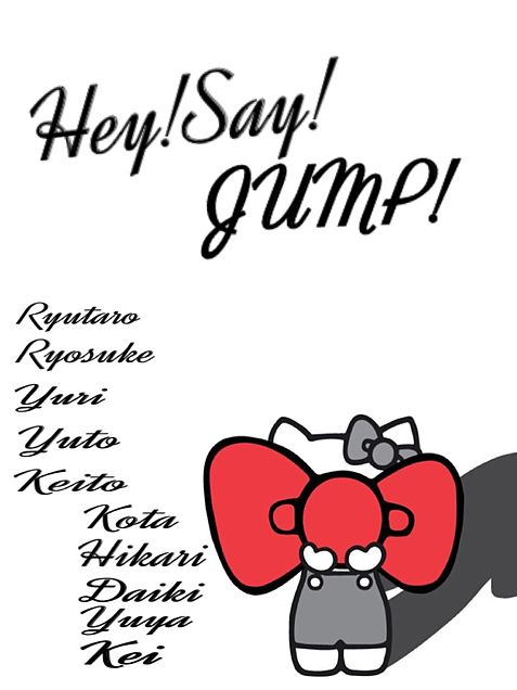 hey jump say 画像の画像(プリ画像)