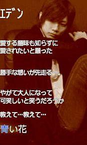 ばばりょ 歌詞画の画像(プリ画像)