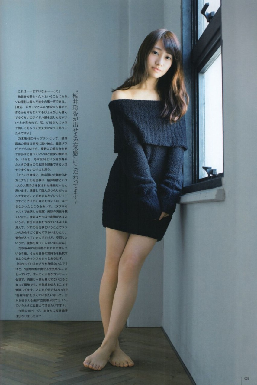 桜井玲香の画像 p1_8