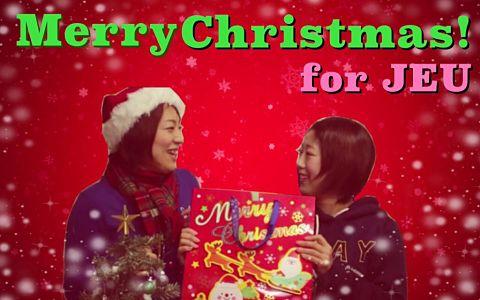 日エ連とクリスマスの画像(プリ画像)