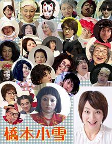 こきーゆキャラクターズの画像(JEUに関連した画像)
