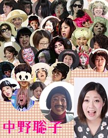 聡ちゃんキャラクターズの画像(JEUに関連した画像)