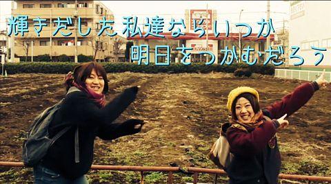 浜崎あゆみ Boys&Girls 歌詞画像の画像 プリ画像