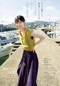 週刊ヤングマガジン2019年48号の画像(2019年に関連した画像)