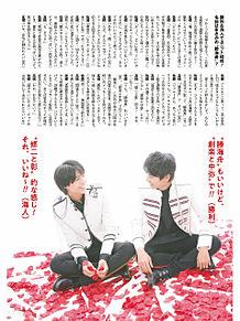 ザテレビジョン 首都圏関東版 2019年11月8日号の画像(関東に関連した画像)