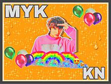 ミヤカンロさん リクエストの画像(カンロに関連した画像)