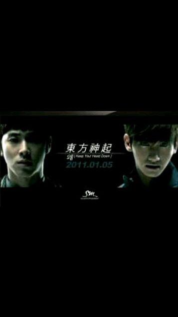 ユノユンホ&チャンミン 東方神起の画像 プリ画像