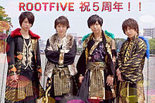 ROOTFIVE  結成5周年!の画像(ぽこた(江川直樹)に関連した画像)