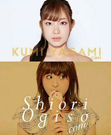 矢神久美&小木曽汐莉SKE48卒業生の画像(プリ画像)